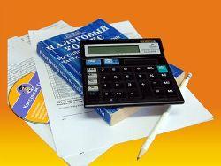 Страхование вкладов реферат Как застраховать вложения Бизнес  Що читають