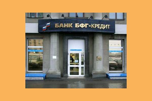 Ренесанс банк в нижнем новгороде потребительский кредит потребительский кредит с самым низким процентом